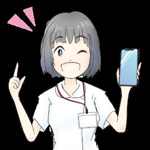 doc mobile smartphone