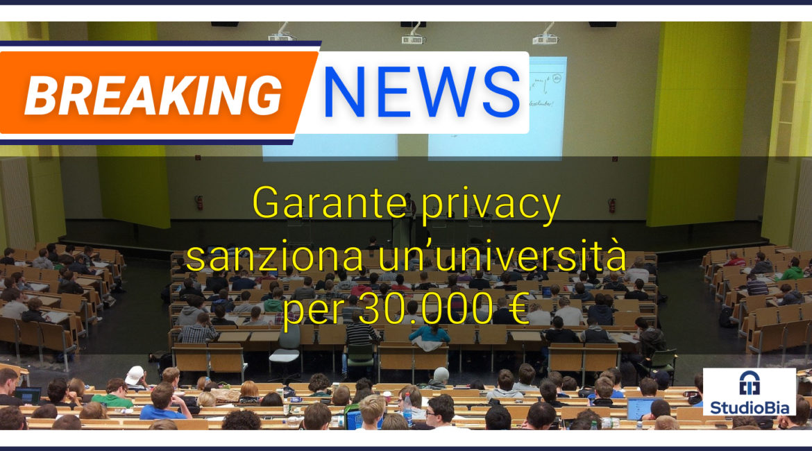 privacy università